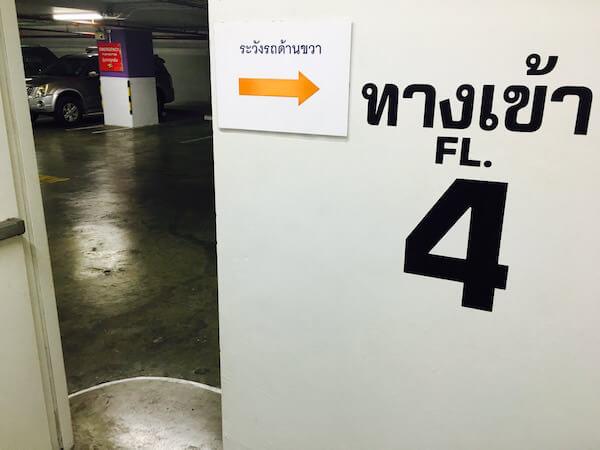 エスプラネード駐車場の4階