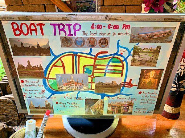 タマリンド ゲストハウス(Tamarind Guesthouse)のボートトリップ