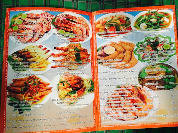 タンケー シーフード レストラン(Tankay Seafood Restaurant)のメニュー