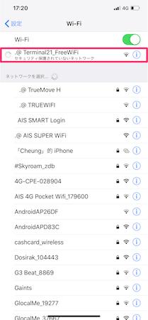 ターミナル21の無料WiFI利用方法1