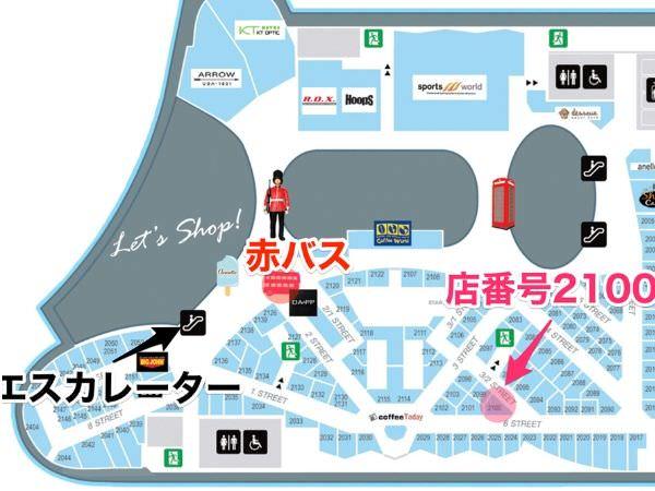 ターミナル21のロンドンフロア地図