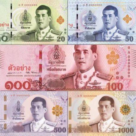 バンコクの新しい紙幣