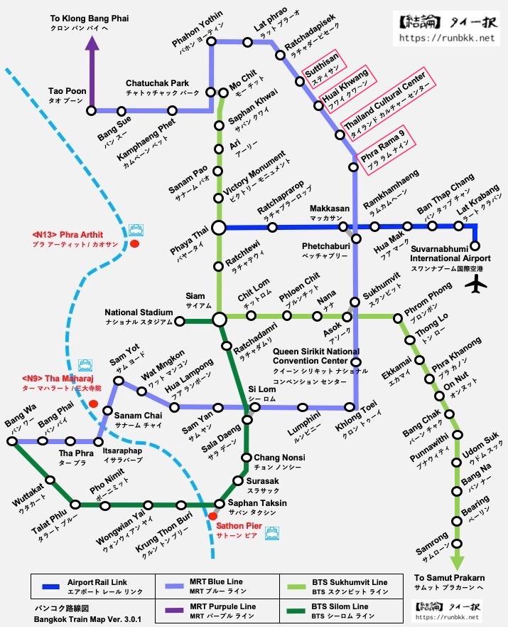 バンコクの路線図