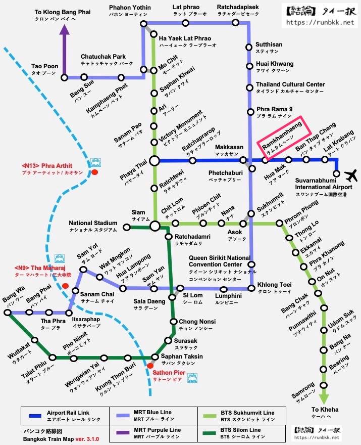 バンコクの路線図(ラームカムヘーン駅)
