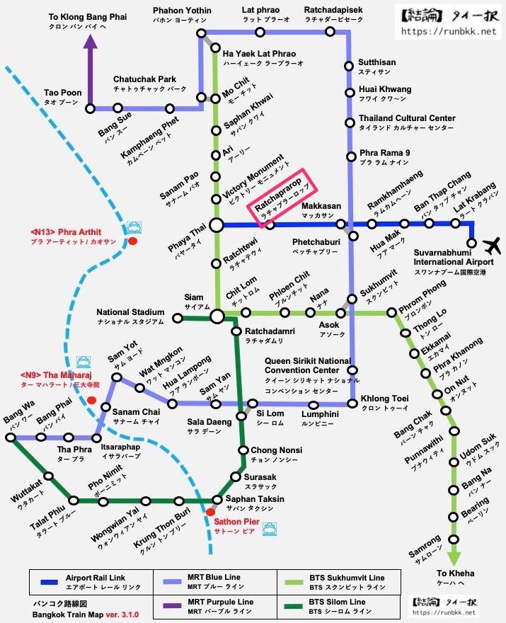 バンコクの路線図(ラーチャプラロップ)