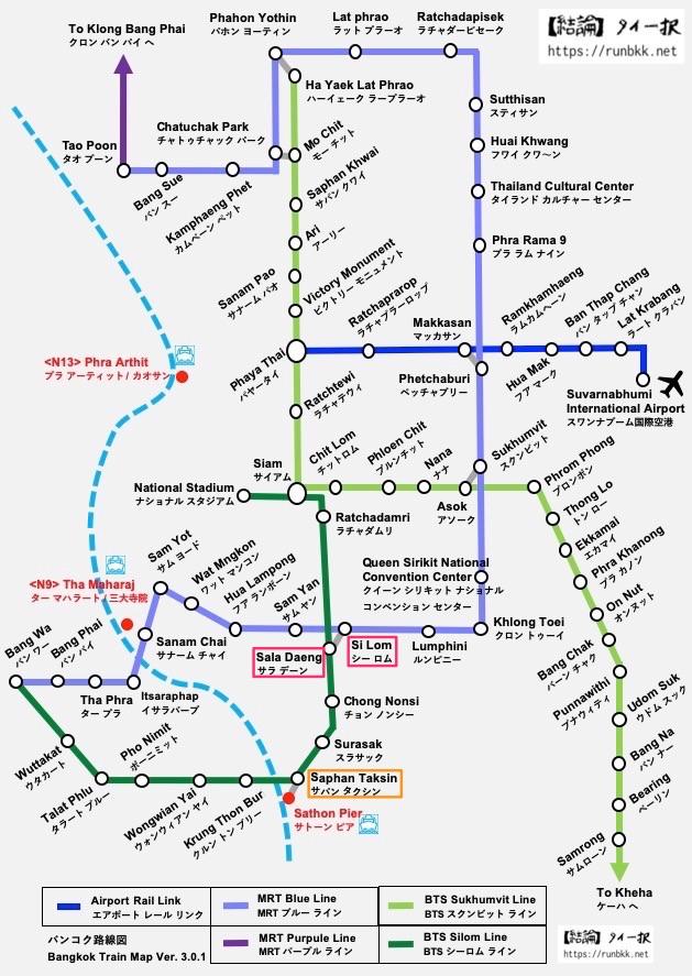 バンコクの路線図(シーロムエリア)
