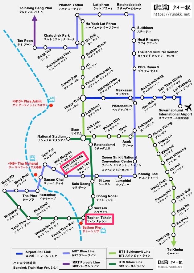 バンコク路線図