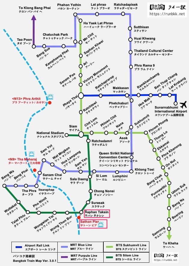 バンコクの路線図(BTSサパーンタクシンとサトーンピア)