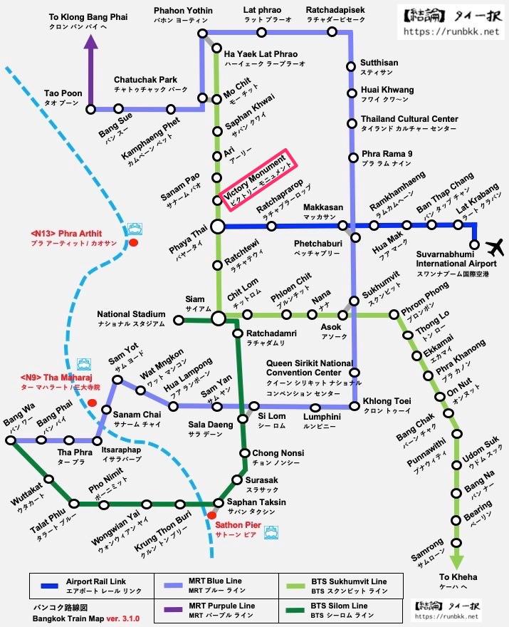 バンコクの路線図(BTSヴィクトリーモニュメント)