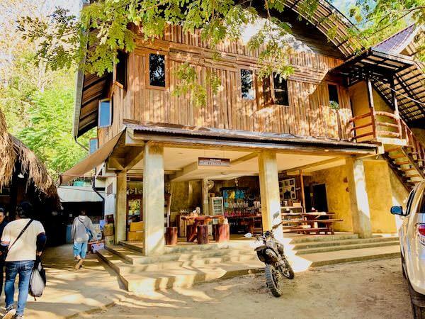 タイ エレファントホーム1