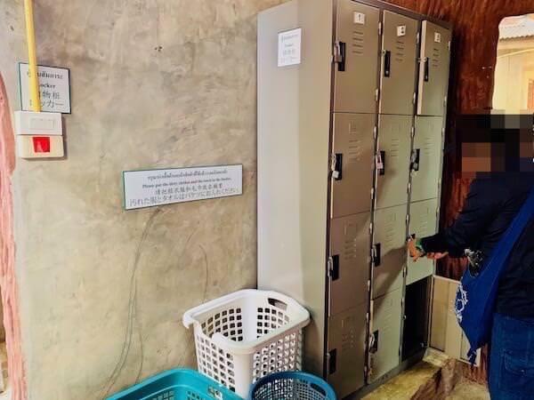 タイ エレファントホームのロッカー