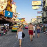 タイひとり旅のアイキャッチ画像