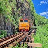 アルヒル桟道橋を走る列車