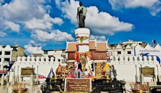 コラート観光の完全ガイド。タオスラナリが眠るイサーン最大の都市。
