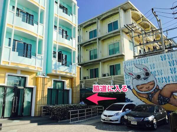 ザ ベイビュー ホテル パタヤ(The Bayview Hotel Pattaya)の裏口2