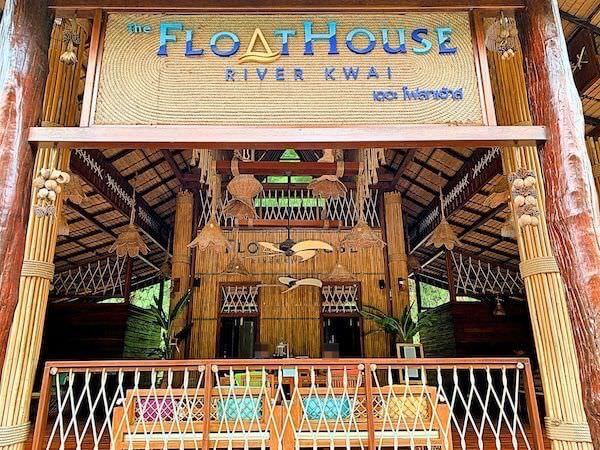 ザ フロートハウス リバークワイ リゾート(The Float House River Kwai Resort)のレセプション