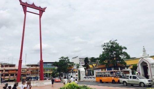 バンコク観光の効率的なモデルコースを旅行日数ごとに紹介【2泊4日、3泊4日、4泊5日】