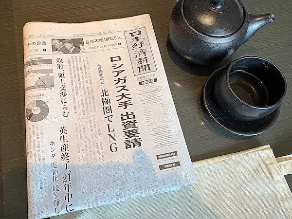 ジ オークラ プレステージ バンコク(The Okura Prestige Bangkok)の日本語新聞