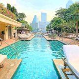 ザ ペニンシュラ バンコク(The Peninsula Bangkok)の屋外プール