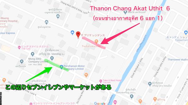 ザ プリマ レジデンス(The Prima Residence)の地図