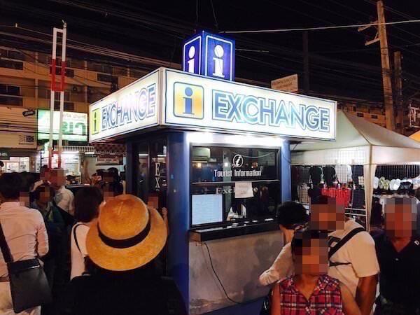 テパシットナイトマーケットの両替所