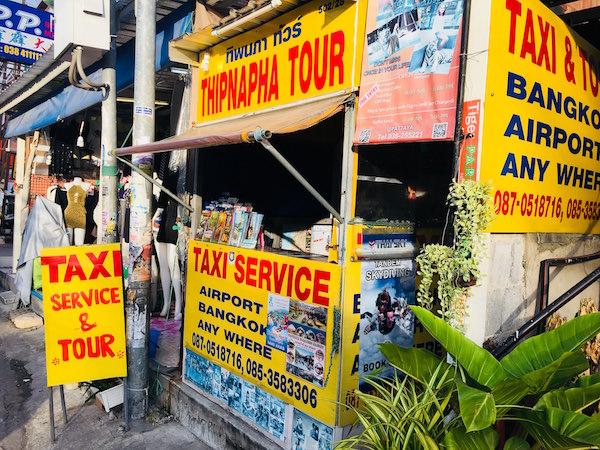 パタヤのタクシーカウンター