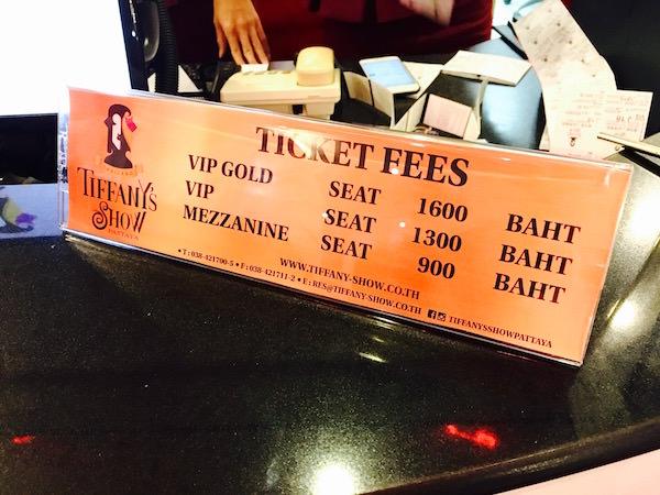 ティファニーズショーのチケット料金表
