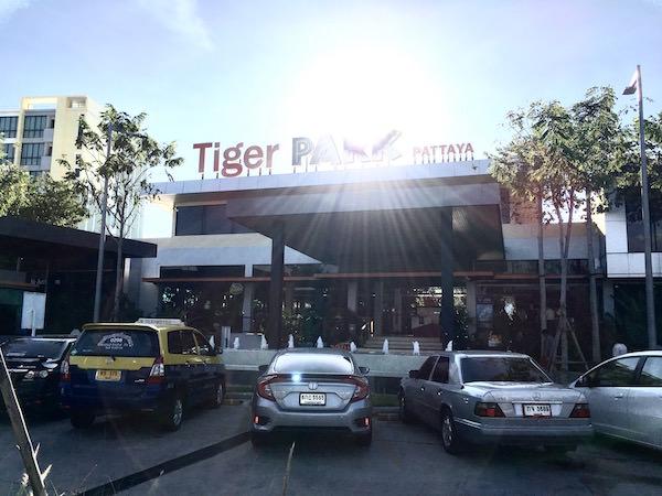 タイガーパーク パタヤの外観