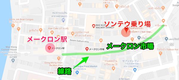 アンパワー行きソンテウ乗り場の地図詳細