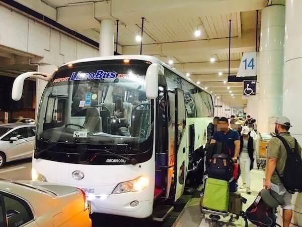 ドンムアン空港からカオサンへ行くリモバス