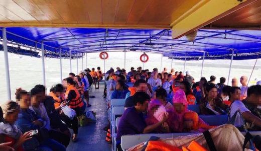 ラン島への行き方。フェリーの時刻表・到着場所についても詳しく解説。