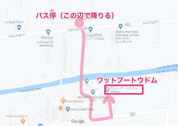 最寄りバス停からワットプートウドムまでの地図