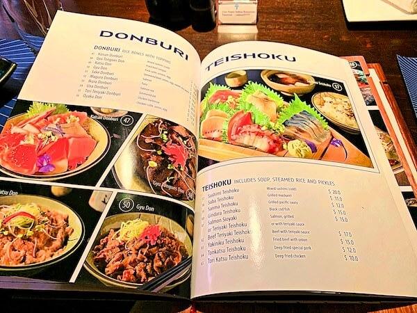 観光地にあるレストランのメニュー