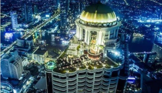 ルブア アット ステートタワー。バンコクで最高の景色が眺められる高層ホテル。