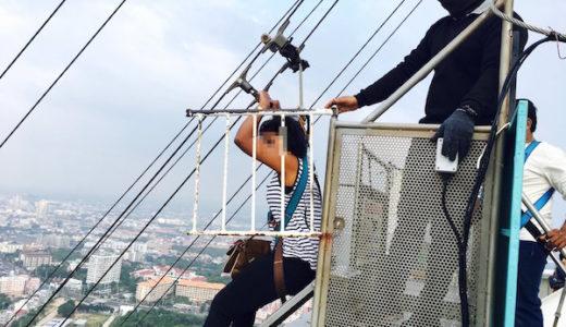 パタヤパークタワー。高さ170mからタワージャンプも楽しめる展望台。