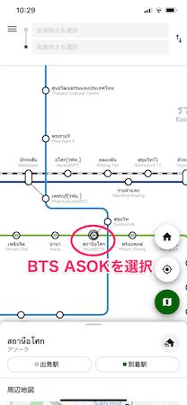 トランジットの路線図画面1