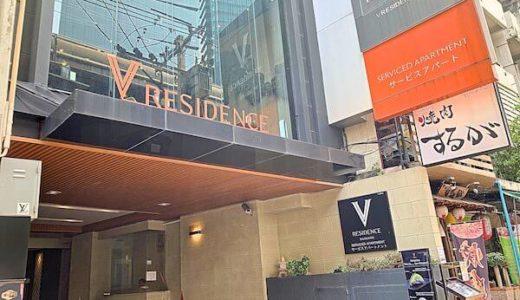 プロンポンのVレジデンスは日本人にとって最高に快適なホテル。魅力を伝えるよ【宿泊レポート】