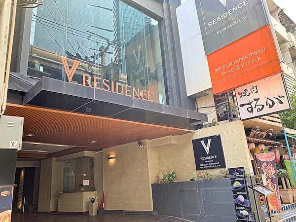 V レジデンス ホテル アンド サービスド アパートメント(V Residence Hotel and Serviced Apartment)の外観