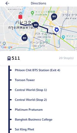 該当バスの各停留所