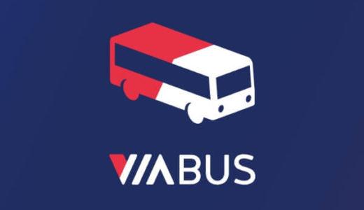 バンコクの路線バスを乗りこなせる便利な路線図ルートアプリ『Via Bus』
