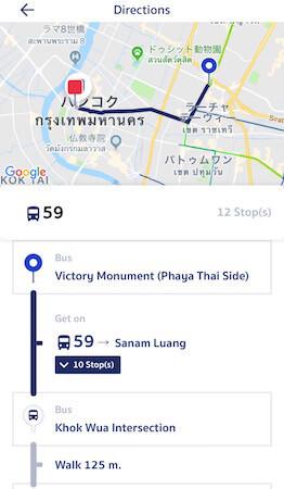 ヴィクトリーモニュメントからカオサンへの路線バスルートマップ