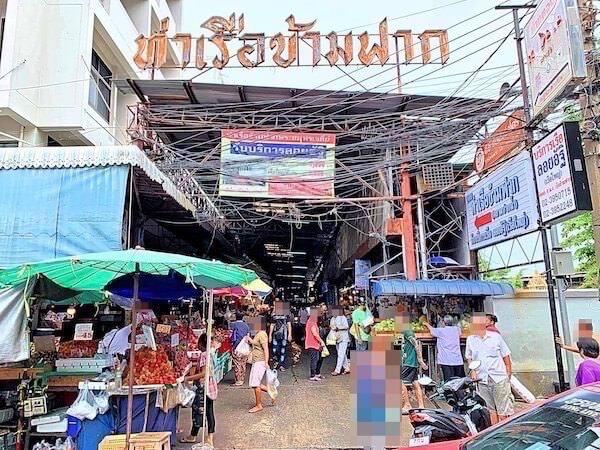 パークナム市場の入り口