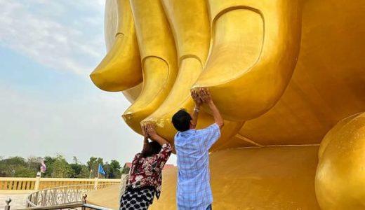 ワットムアンの巨大仏塔