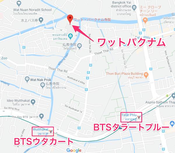 ワットパクナムとBTSタラートプルー・BTSウタカートの位置関係