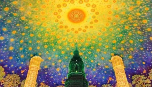 ワットパクナムというタイのバンコクにある寺院。日本人観光客から大人気のスポット。