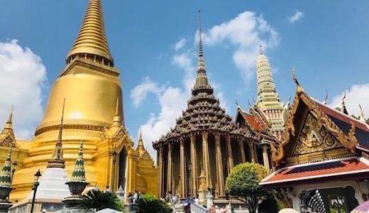バンコクのおすすめ観光地30選。市内・郊外・日帰り観光できる周辺の人気都市まで全て紹介。