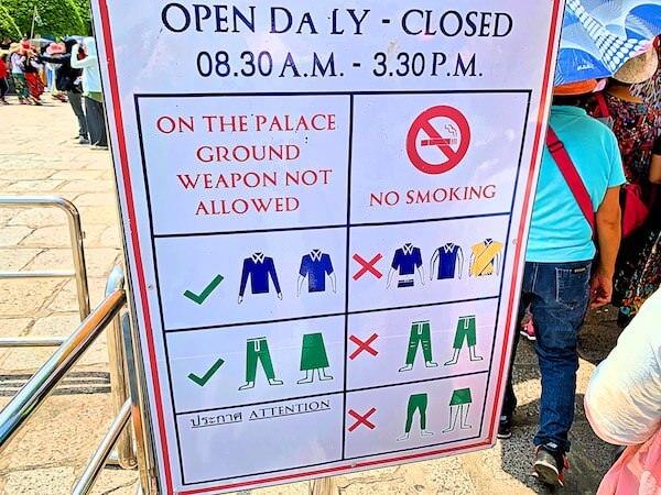 ワットプラケオ境内にある服装の注意書き