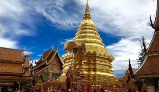 チェンマイ観光のおすすめスポット一覧。寺院に温泉、動物に山岳民族。チェンマイの見どころを詰めた「まるわかり図鑑」
