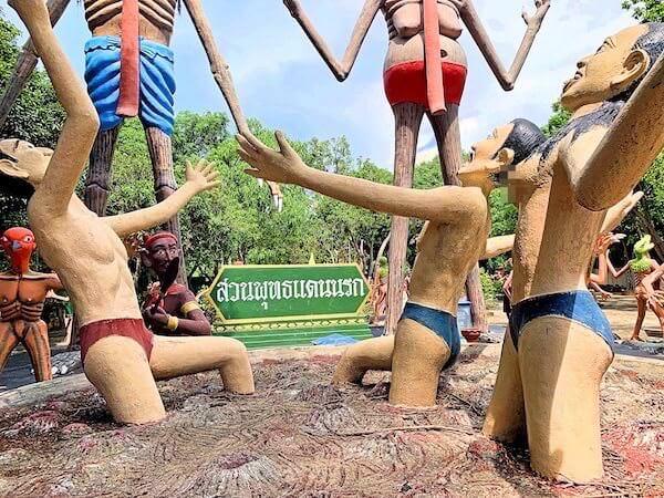湯釜地獄で裁きを受ける罪人たちの像