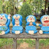 タイのドラえもん寺。バンコクから日帰りで行けるスパンブリーの奇妙な観光地【ワットサンパシウ】